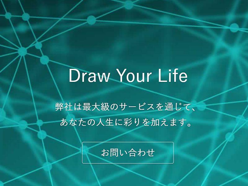 https://www.dyl.co.jp/wp/